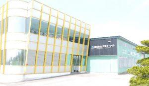 写真:函館工場